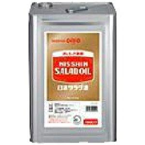 日清サラダ油 16.5kg