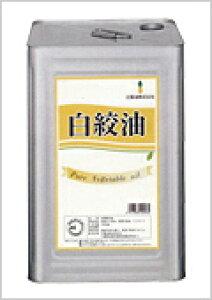 辻製油 白絞油 16.5kg (1斗缶)