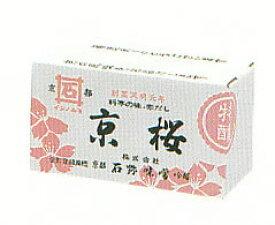 石野味噌 京桜みそ 特醸 2kg 箱入