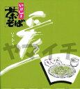 池島フーズ 茶そば 彩