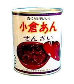 谷尾 小倉あん (つぶあん) 2号缶 1000g