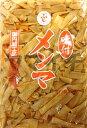 富士商会 味付メンマ しょうゆ味 1kg