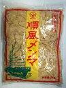 塩メンマ 細切 並 2kg (富士商会)