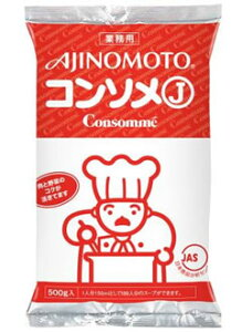 味の素 コンソメJ 500g