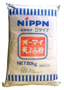 日本製粉オーマイ天ぷら粉20kgDタイプNIPPN