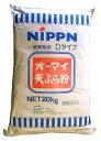 日本製粉 オーマイ 天ぷら粉 20kg Dタイプ NIPPN