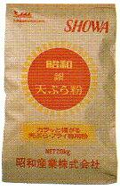 昭和 銀 天ぷら粉 20kg紙袋