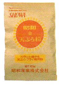 昭和 金 天ぷら粉 10kg紙袋