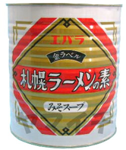 エバラ 札幌ラーメンの素 みそスープ金ラベル 1号缶