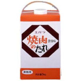 エバラ 焼肉のたれ 醤油味 5kg 紙パック