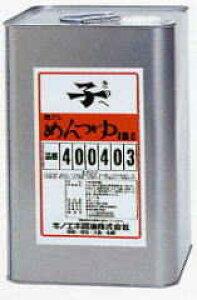 キノエネ 鰹ダシ めんつゆ(4倍濃縮) 18L缶(1斗缶) 業務用