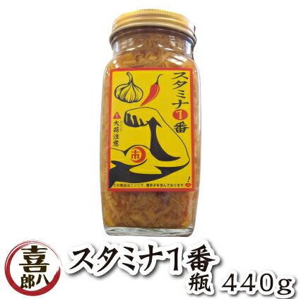 刺激的ななめ茸茶漬け「スタミナ1番」瓶(10P06Aug16 常温 なめ茸 なめたけ 調味料 ふりかけ にんにく スタイチ)