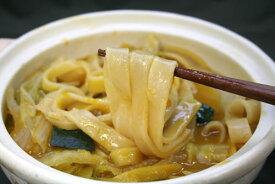 甲州名物 ほうとう純生 みそ付き(2〜3人前)半生麺 レシピ&味噌つき お取り寄せマップ【2個毎ネコポス利用可】
