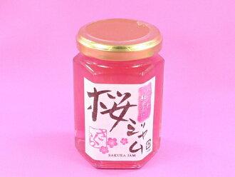櫻花果醬春天限定