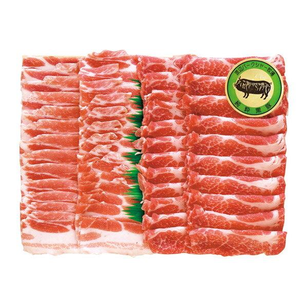 渡辺-501 渡辺バークシャー牧場 九州産黒豚しゃぶしゃぶ用詰合せ