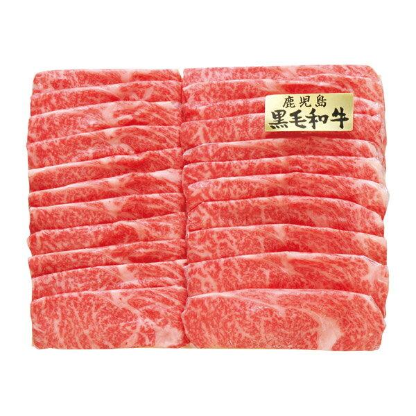 瀬-508 鹿児島県産 黒毛和牛うす切り