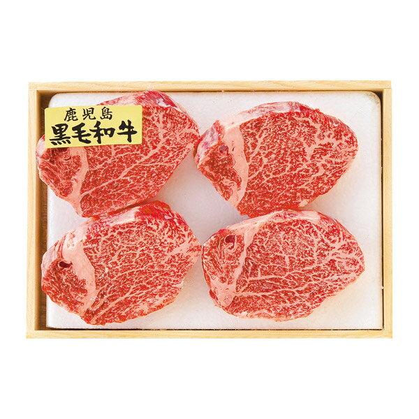 瀬-1003 鹿児島県産 黒毛和牛ヒレステーキ