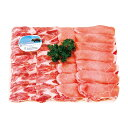 山−501 鹿児島県産 黒豚すき焼き用詰合せ