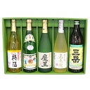 焼酎・梅酒セット[箱入]
