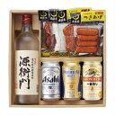 焼酎 源衛門&ビール・さつまあげセット
