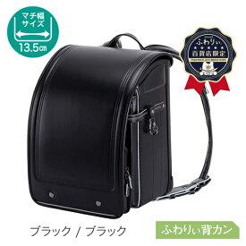 05-560 ブラック / ブラック ふわりぃRコンパクトジップ