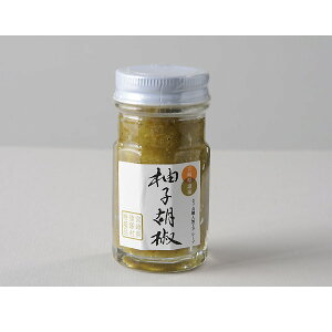 もろっこはうす「七ツ山 柚子胡椒・青」
