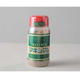 中村食肉「マキシマム・スパイス」