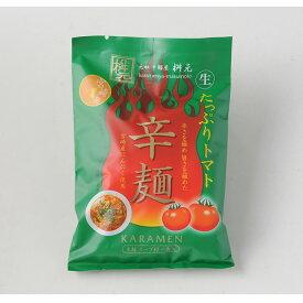 桝元「辛麺 たっぷりトマト」