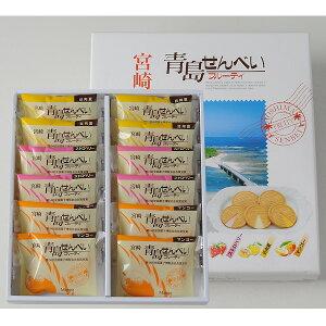 青島せんべい フルーティ24枚入(お菓子の日進堂)