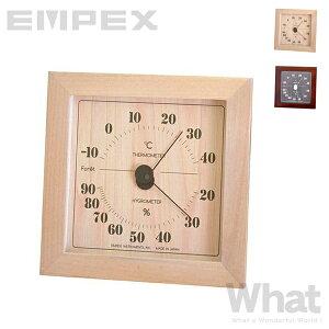 《全2色》EMPEX フォレ 温・湿度計 温湿度計 【エンペックス 温度計 湿度計 デザイン雑貨 ナチュラル インテリア 室内 気温 室温 乾燥 熱中症対策 リビング 寝室 卓上 壁掛け】