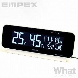 EMPEX 電波時計付デジタル温湿度計 TD-8262 【エンペックス 温度計 湿度計 目覚まし時計 アラーム カレンダー グラデーションモード デザイン雑貨 インテリア 気温 室温 乾燥 熱中症対策 寝室