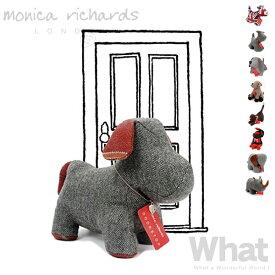《全8色》monica richards LONDON ドアストップ Door Stop 1.5kg フェルト 【モニカリチャード ロンドン イギリス 英国 アニマル ドアストッパー お引越し祝い ギフト プレゼント 贈り物】