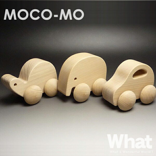《全3種》WOODNY MOCO-MO ころころオルゴール モコモ 【ウッドニー デザイン雑貨 玩具 おもちゃ 赤ちゃん 出産祝い 贈り物 誕生日 お祝い プレゼント ギフト】