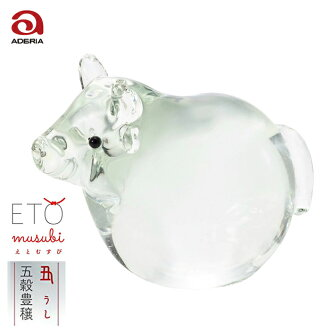 Sexagenary cycle Ox glass sexagenary cycle decoration Rie and end F-47116 Ade rear Ishizuka Glass | which convey thank you Ornament glasswork うし cow cow present rain jacket bridge rain jacket bridge