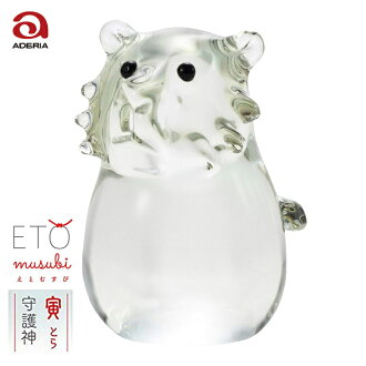 Sexagenary cycle tiger glass sexagenary cycle decoration Rie and end F-47117 Ade rear Ishizuka Glass | which convey thank you Ornament glasswork tiger thoratiger present rain jacket bridge rain jacket bridge