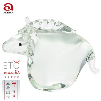 干支午 glass sexagenary cycle decoration Rie and end F-47121 Ade rear Ishizuka Glass | which convey thank you Ornament glasswork horse horse present rain jacket bridge rain jacket bridge