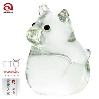 干支戌 glass sexagenary cycle decoration Rie and end F-47125 Ade rear Ishizuka Glass | which convey thank you Ornament glasswork dog dog present rain jacket bridge rain jacket bridge