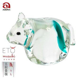 Sexagenary cycle Ox glass jade sexagenary cycle decoration Rie and end F-47128 Ade rear Ishizuka Glass | which convey thank you Ornament glasswork うし cow cow present rain jacket bridge rain jacket bridge