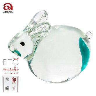 干支卯 glass jade sexagenary cycle decoration Rie and end F-47130 Ade rear Ishizuka Glass   which convey thank you Ornament glasswork rabbit rabbit present rain jacket bridge rain jacket bridge