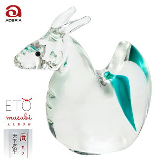 Sexagenary cycle dragon glass jade sexagenary cycle decoration Rie and end F-47131 Ade rear Ishizuka Glass | which convey thank you Ornament glasswork dragon present rain jacket bridge rain jacket bridge