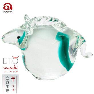 干支午 glass jade sexagenary cycle decoration Rie and end F-47133 Ade rear Ishizuka Glass | which convey thank you Ornament glasswork horse horse present rain jacket bridge rain jacket bridge