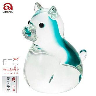 干支戌 glass jade sexagenary cycle decoration Rie and end F-47137 Ade rear Ishizuka Glass | which convey thank you Ornament glasswork dog dog present rain jacket bridge rain jacket bridge