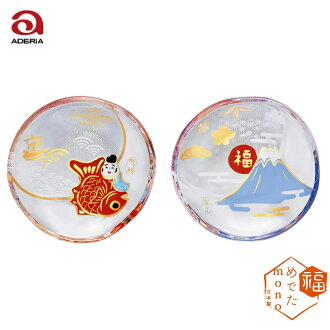 mono S-6284 Ade rear Ishizuka Glass | which enjoyed the glass small dish set bean plate great good luck pair set which conveyed thank you, and enjoyed sea bream Mount Fuji Small dish soy sauce plate mascot lucky item celebration gift rain jacket bridge r