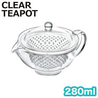 驚きの水キレ! ガラスみたいなティーポット 1人用 200ml 耐熱アクリル樹脂製 日本製 紅茶 緑茶 ハーブティー P25Apr15