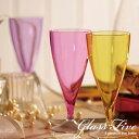 シャンパン グラス セット Glass Five グラスファイブ 170ml TW-3712 曙産業 トライタン 耐熱樹脂製 日本製…