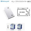 Hc s32a h