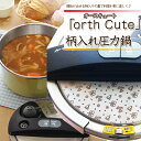 Orth cute thum02