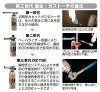 *♪ power blowtorch (gas burner) RZ-730 (with one gas bomb) Shinfuji burner reliable for a woman ☆◎