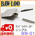 X bw01