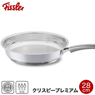 Fissler (フィスラー) Krispy premium frying pan 28cm 200V (electromagnetic cooker) IH-adaptive rain jacket bridge rain jacket bridge ☆◎